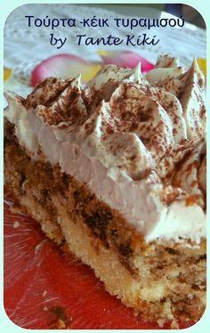 Tante Kiki: Τούρτα-κέικ τυραμισού