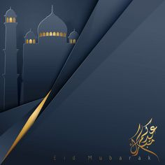 Eid mubarak islamic background Premium V. Islamic Background Vector, Eid Mubarak Background, Ramadan Background, Eid Wallpaper, Islamic Wallpaper Hd, Eid Mubarak Wallpaper, Ramadan Images, Eid Mubarak Images, Studio Background Images