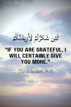 Beautiful Quotes About Allah, Beautiful Islamic Quotes, Beautiful Gif, Quran Quotes Inspirational, Faith Quotes, Ramadan Wishes, Noble Quran, Daily Mantra, Persian Quotes