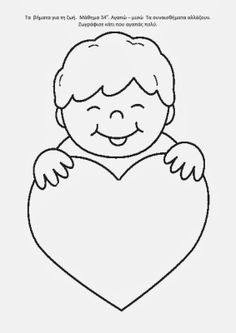 Flower Coloring Pages, Coloring Pages For Kids, Cute Disney Drawings, Toddler Class, Mothers Day Crafts For Kids, Mom Day, Bible Crafts, Mother And Father, Pre School