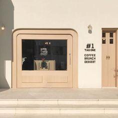 nuwnz Cafe Shop Design, Cafe Interior Design, Store Design, Instagram Cool, Korean Cafe, Brown Aesthetic, Korean Aesthetic, Japanese Aesthetic, Japanese Style