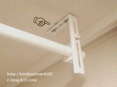 丸見えが嫌だったのでIKEAのカーテンで目隠し | Kirakuni-Sutekilife ~マンションで北欧インテリアなお部屋を目指して~