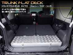 MICK CORPORATION | Rakuten Global Market: Trunk flat deck type 2 jimny wide Sierra