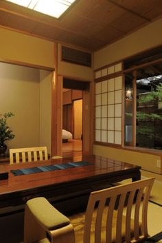 "Should you stay in a ryokan? Take a virtual ryokan tour, and see what makes staying in a traditional Japanese ryokan a ""must"" when visiting Japan. Go To Japan, Visit Japan, Japan Travel Tips, Asia Travel, Around The World In 80 Days, Simple Interior, Interior Design, Japanese Interior, Asian Decor"