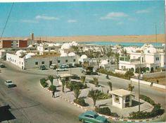 Postales: El Aaiun. Sahara. Plaza del Pilar. Ed. fotográficas Philippe Martin. Escrita (1970) - Foto 1 - 49594888