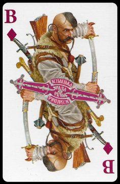 "Vladislav Erko_Kozak with captured weapons_Card deck ""Cossack Council""_ (Колода карт ""Козацька Рада"")_2014"