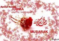 Ramadan Jumma Mubarak SMS In Urdu 2015 Hindi English welcome jumma wallpaper