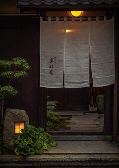 Genkan with Noren & Lantern Japanese Landscape, Japanese Architecture, Japanese Interior, Japanese Design, Ulsan, Wabi Sabi, Style Japonais, Turning Japanese, H & M Home