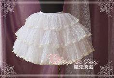 Magic tea party frill petticoat (63,00 USD)  I LOVE that petticoat! <3