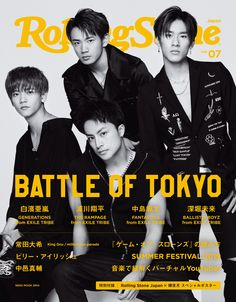 Sota with his seniors for BOT Rolling Stones, Neko, Kdrama, Battle, Entertaining, Japan, Youtube, Exile, Twitter