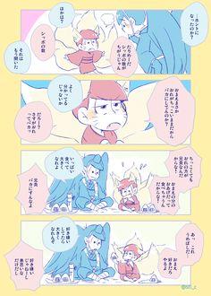 妖怪長兄松+一松 pic.twitter.com/n...
