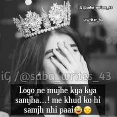 Girly Quotes, Me Quotes, Funny Quotes, Urdu Quotes, Attitude Quotes For Girls, Self Love Quotes, Alone Art, Cute Instagram Captions, Funny Statuses