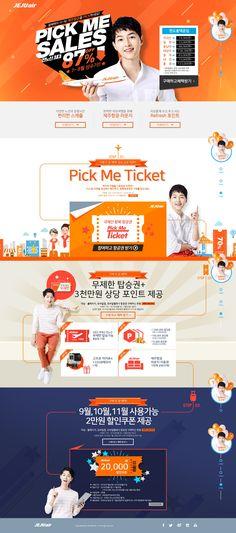 제주항공 - Pick me sales: Event Banner, Web Banner, Event Poster Design, Event Design, Korea Design, Promotional Design, Event Page, Brand Promotion, Newsletter Design