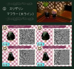 Animal Crossing QR CODE - Harry Potter Slytherin house robe.
