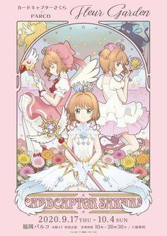 Sakura Kinomoto, Sakura Card Captor, Cute Cartoon Drawings, Clear Card, Cute Anime Wallpaper, Magical Girl, Aesthetic Anime, Anime Characters, Manga Anime