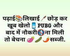 Hindi Shayari Funny, Romantic Shayari In Hindi, Funny Jokes In Hindi, Shayari Photo, Shayari Image, Funny Memes, Crazy Girl Quotes, Funny Girl Quotes, Sad Quotes