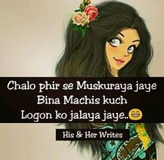 858 Best Hindi Status Images Urdu Quotes Awesome Quotes Manager