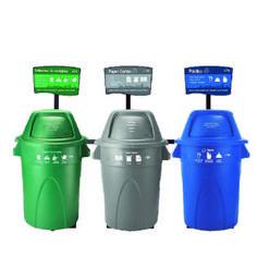 Set de contenedores de reciclaje de 121 litros de capacidad. Canning, Recycling Bins, Outer Space, Stall Signs, Dots, Home Canning, Conservation