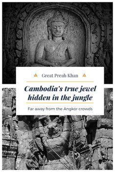 Explore the off the beaten path and largest temple complex of Cambodia. Greater than Angkor in square kilometres but hidden in the jungle it doesn't see tourists. Roam the site alone and feel like one of the first explorers. Click on the pin to read about the site, to download the GPS track and to get inspired by our pictures. Not for the faint hearted!