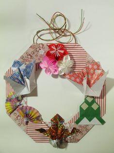 お正月飾りも折り紙で折り折りしました~! Japanese New Year, Child Day, Washi, Origami, Paper Crafts, Gift Wrapping, Christmas Ornaments, Holiday Decor, Carp