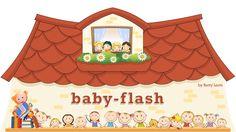 Baby-flash