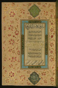 Illuminated Manuscript Poem in Honor of the Prophet Muhammad, Walters Art Museum Ms. W.582, fol.23a   Flickr - Photo Sharing!