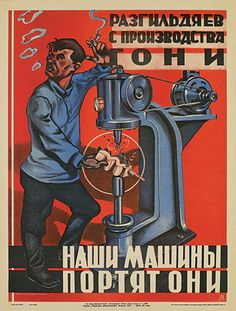 View album on Yandex. Vintage Advertising Posters, Vintage Advertisements, Vintage Posters, Communist Propaganda, Propaganda Art, Vintage Colour Palette, Soviet Art, Soviet Union, Safety Posters