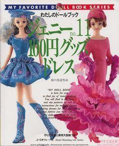 My Favorite Doll Book - Jenny & Friend Book 11 - Patitos De Goma - Picasa Web Albums