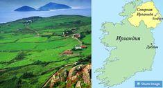 Жизнь в Ирландии: Brexit может объединить всю Ирландию Life, Image