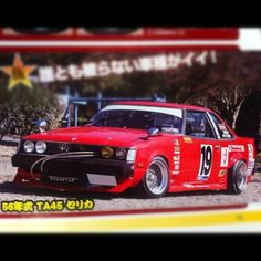Old school Jdm. Scion, Nice Cars, Jdm Cars, Old Skool, Mazda, Cars Motorcycles, Nissan, Nom Nom, Toyota
