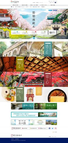 Web Design, Layout Design, Graphic Design, Hida Takayama, Travel Cards, Website Layout, Website Design Inspiration, Japan Travel, Banner Design