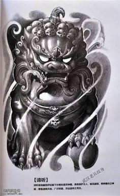 ผลการค้นหารูปภาพสำหรับ foo dog tattoo
