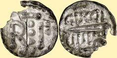 Denier en argent de Pépin le Bref frappé à Quentovic (Pas de Calais)- PEPIN III . 1) BIOGRAPHIE. 1.3 LA MORT DE PEPIN LE BREF: Pépin meurt d'hydropisie le 24 sept 768 à l'abbaye de St-Denis, après avoir partagé son royaume entre ses 2 fils, CHARLES (futur Charlemagne) et CARLOMAN 1°.