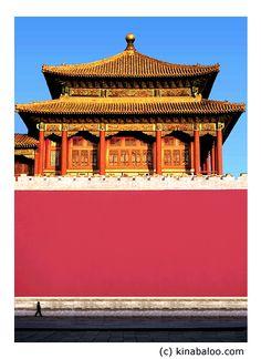 Forbidden City (510 photos, 2 videos) The Forbidden City (Palace Museum), Beijing, China