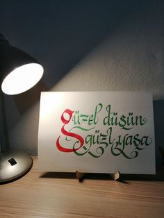 Ramadan, Decals, Drawings, Home Decor, Lyrics, Penmanship, Tags, Sticker, Interior Design