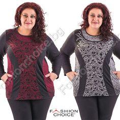 svejo.net | Елегантен модел макси блуза с дълги ръкави и джобчета