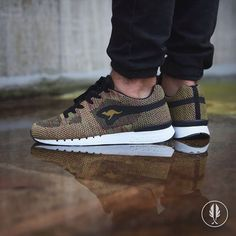 """""""Kangaroos Coil R1 Woven"""" Multicolor 