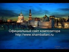11 of January by Serguei Mironov Soviet Union, 17th Century, Barcelona Cathedral, Russia, Beautiful Places, Scenery, Mansions, House Styles, City