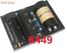 R449 AVR for brushless alternator