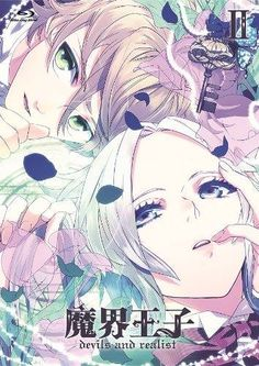William & Sytry~Makai Ouji: Devils & Realist