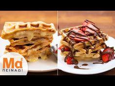 Εύκολες βάφλες. Η πιο γρήγορη συνταγή για σπιτικές βάφλες που θα φτιάξετε πανεύκολα! Συνοδεύστε με παγωτό για ακόμη μεγαλύτερη απόλαυση. Waffles, Breakfast, Food, Morning Coffee, Essen, Waffle, Meals, Yemek, Eten