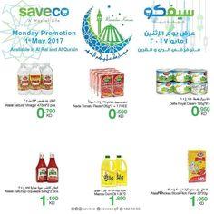 كل اثنين هو يوم تحطيم الاسعار في #سيفكو الري والقرين  Every Monday Is Shocking Prices day In #Saveco Al-Rai and Al-Qurain