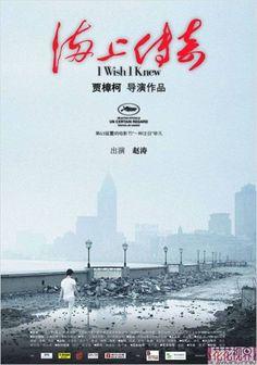 Bom Documentário!!