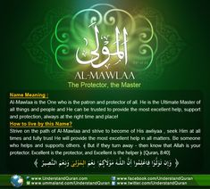 Religious Quotes, Islamic Quotes, Islamic Dua, Quran Quotes, Hindi Quotes, Sufi Quotes, Allah Quotes, Quran Verses, Arabic Quotes