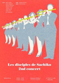 Les disciples de Sachiko - Kanako Taki (Soda Design)