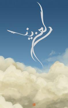 Salam alaykoum! 🙂 Je suis très enthousiaste au moment où j'écris ce post car c'est la première fois sur le blog que je vous propose [...]