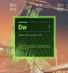 New Dreamweaver CS6 opening.  (the texture back of it make re back the memory to Macromedia Dw MX  )