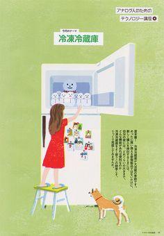 Tatsuro Kiuchi: This month's subject was fridge.