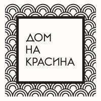 http://www.domnakrasina.com/