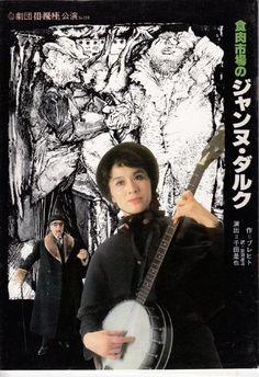 Komaki Kurihara, Most Attractive Japanese Actress World Famous, Japanese, Actresses, Stars, Film, Female Actresses, Movie, Japanese Language, Film Stock